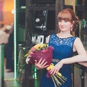 Марина, 29, г.Борисоглебск
