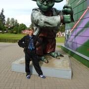 Сергей, 30, г.Опочка