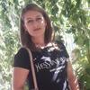 Сабина, 30, г.Махачкала