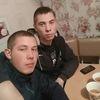 Роман, 25, г.Куйбышев (Новосибирская обл.)