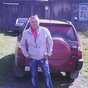 Александр, 50, г.Алапаевск