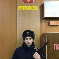 Иван, 23 года, Дева, Архангельск