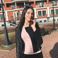 Ксюша, 21 год, Скорпион, Москва