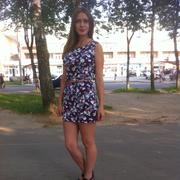 Елизавета 24 года (Весы) Смоленск