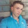 сергей, 21, г.Электросталь