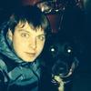 Олег, 30, Львів