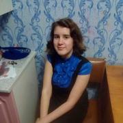 Анна, 19, г.Волхов