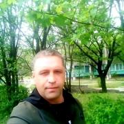 Руслан 41 Константиновка