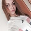 Марина, 27, г.Краснодар