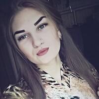 Katherine, 24 года, Стрелец, Днепр