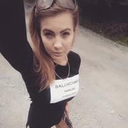 Ника, 26, г.Спасск-Дальний