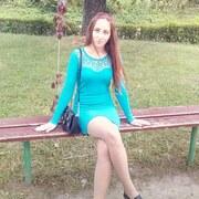 Анжеліка, 22, г.Дрогобыч