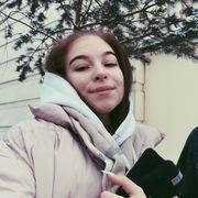 Лиза 19 Белгород