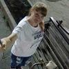 Ольга, 36, г.Тайга