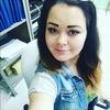 Алена, 25, Южноукраїнськ