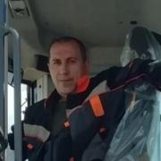Игорь 50 Архангельск