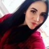 Евгения, 20, г.Украинка