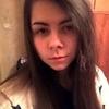 Karina, 23, г.Дебальцево