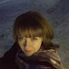 Светлана, 38, г.Мегион