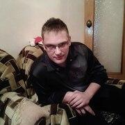 Владислав, 32, г.Саранск