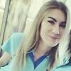 оля, 30, г.Астана