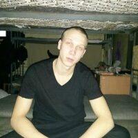 Александр, 26 лет, Овен, Нижний Новгород