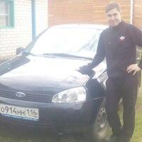 руслан, 26 лет, Дева, Елабуга