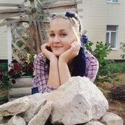 Галина, 25, г.Новосергиевка