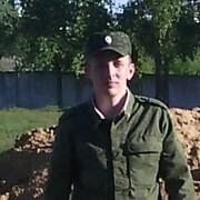 Дмитрий 36 Воронеж