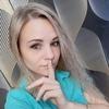 Наталья, 38, г.Уфа