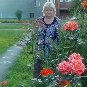 Любовь 67 Кемерово