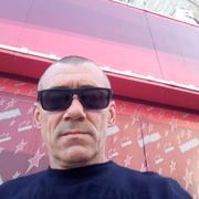Валерий Яриз 50 Новосибирск