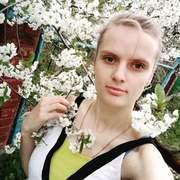 Юлія, 19, г.Винница