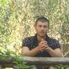 Abgar, 27, г.Echmiadzin
