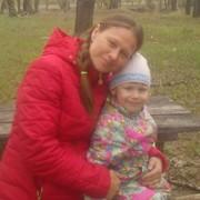 Наталья, 41, г.Саракташ
