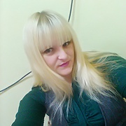 Екатерина 33 Магадан