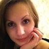 Елена, 33, г.Лобня