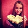 Катрусiчка, 22, г.Чемеровцы