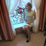 Юлия 36 Бирск