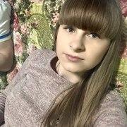 Кристина, 23, г.Щекино