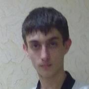 Сергей 27 Донецк