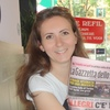 Кристина, 38, г.Калининград