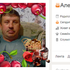 Александр, 55, г.Чутово