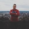 Oleksandr, 29, Nezhin
