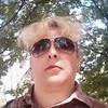 Ирина, 41, г.Пологи