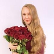 Алена, 30, г.Одинцово