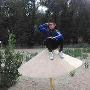 Андрей 22 года (Козерог) Павлоград