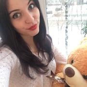 Екатерина, 24, г.Кириши