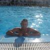 Дима, 35, г.Береза