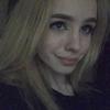 Маша, 20, г.Кременчуг